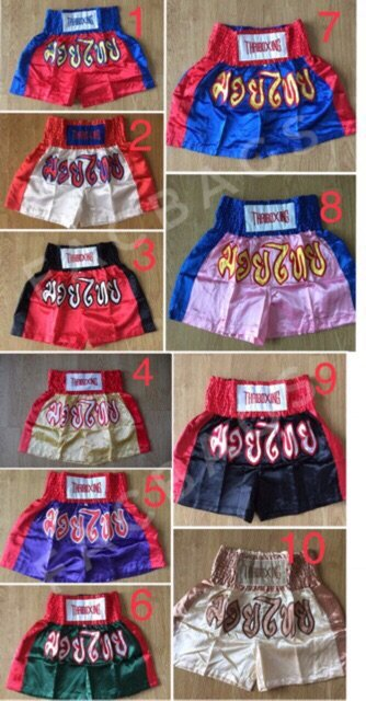 Muay Thai shorts pant, Kick Boxing pant, Fighting Sport, Martial Arts, Satin fabric, available all sizes, M to XXXL